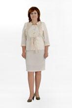 Женская Одежда Фирмы Alex