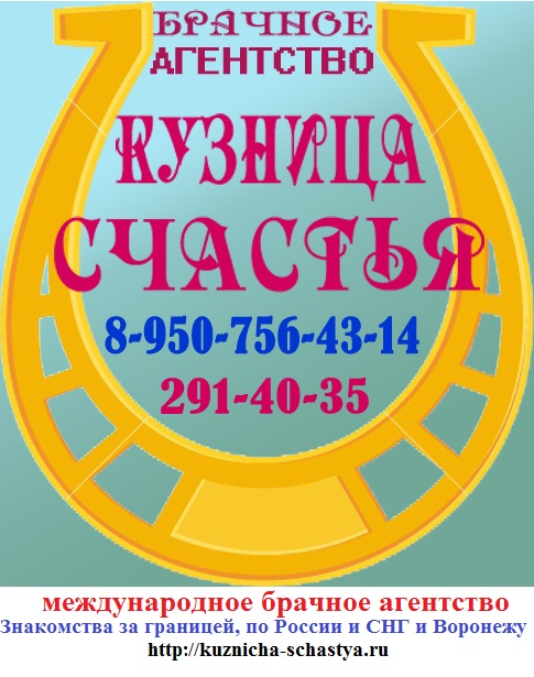 Бесплатные объявления москвы знакомства знакомства search-love