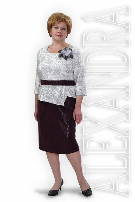 Элегантная Женская Одежда Магазины В Волгограде